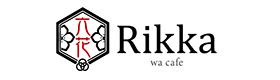 こだわりのお茶・スイーツのお店 |和カフェ 六花(りっか)沼津
